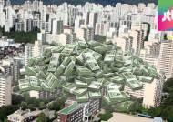 가계 빚 1060조 돌파 '사상 최대'…주택담보대출 급증