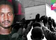 반복되는 '흑인 수난사'…흑인 살인·폭행해도 경찰 무죄