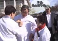 김무성 대표 '사랑의 김치 나누기' 행사 참여