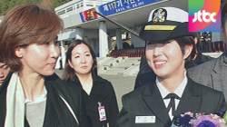 SK 최태원 회장 차녀 민정씨, 해군장교 소위로 임관