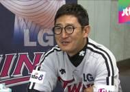 FA에도 '팬심' 위력 발휘…LG-박용택 계약 뒷 이야기