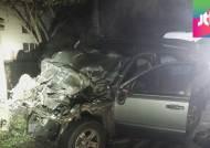 승용차, 앞서가던 쓰레기차와 추돌 사고…운전자 중상