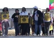 '정의를 위한 여정' 미국 퍼거슨시서 평화 행진 시작