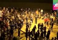 무바라크에 무죄 선고…이집트서 대규모 항의 시위