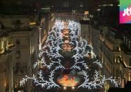 성탄 조명으로 물든 영국…런던 곳곳서 '빛의 전쟁'