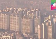 [뉴스브리핑] MB정부 5년간 부동산 상위 1% 땅 2배로