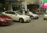 [밀착카메라] 주차 공간에 테라스…카페거리 불법 난무