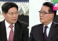 [인터뷰] 홍문종 vs 박지원…여야 '정윤회 문건' 공방