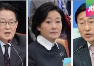 [야당] 정윤회 정국에 다시 뜨는 야당 저격수 박삼 트리오