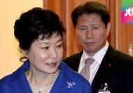 """""""박근혜 정부 수첩인사, 비선 개입 빌미""""…곳곳서 비판"""