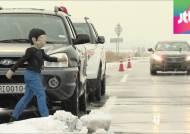 회식 다음날 주의…'피로 운전' 얼마나 위험한가 보니