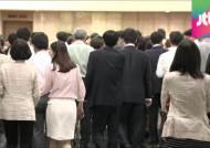한국인 기대수명 '82세'…수명 증가 속도는 OECD 1위