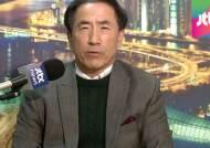 """[인터뷰] 김길수 교수 """"노후선체, 큰 파도에 구멍날 수도 있어"""""""