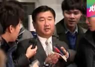 박 경정, 4일 오전 검찰 출석…자택 등 동시다발 압수수색