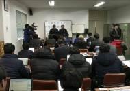 오룡호 실종자 수색현장에 초계기, 5000t급 경비함 투입