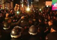 """""""역겨워요"""" 백인경찰 불기소에 뉴욕 시민 '분노의 시위'"""