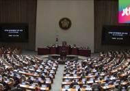 국회에 막힌 '관피아 막기'…관피아방지법·김영란법 보류