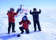 극지연, 남극서 11kg짜리 운석 발견…한국팀이 찾아낸 운석 중 최대크기