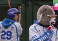 타자 김광현, 투수 김선빈…추위 날린 야구 자선경기