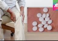 류마티스 관절염, 먹는 약 등장…내년부터 처방 가능