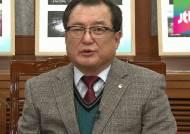 """[인터뷰] 조규석 본부장 """"평창올림픽 분산개최는 있을 수 없다"""""""