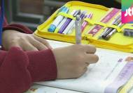 가중되는 공부량에 '허덕'…잠 못 드는 초등학생들