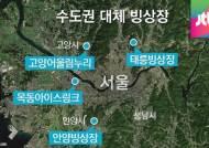 올림픽 국내 분산 개최 '우호적'…관건은 '강원 민심'