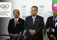 올림픽 분산개최 허용에 박수치는 일본…반기는 이유는