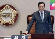 130여 개 법안 무더기 처리…정기국회 찝찝한 종료