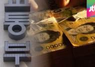 뇌물수수·불법 재하청…시설안전공단 '엉터리 진단'