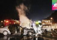 영동고속도로서 승용차-4.5톤 화물차 추돌…1명 사망
