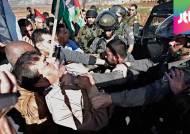 팔레스타인 장관, 이스라엘 비판 후 사망…충돌의 악순환