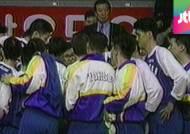 '신화가 된 그들'…응답하라 1994, 전설의 연대 농구부