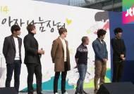 '비정상회담' 멤버들, 토크 콘서트…입장료 전액 기부