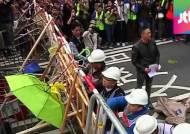 홍콩 우산 접었다…민주화 시위 75일만에 사실상 종료