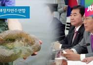 4대강 국조 결국 무산…무기력 야당, 마음은 전당대회에?