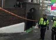 '토막 살인' 피의자 범행 자백…중국 국적, 법 적용은