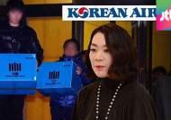 조현아-사무장, '폭행 여부' 엇갈린 주장…전망은?