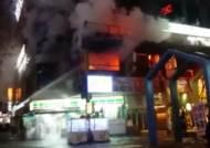일산 라페스타거리 빙수 전문점 화재로 39명 연기 마셔