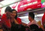 """""""애인 옆자리에 앉혀줘!""""…중국서 '컵라면 회항' 논란"""