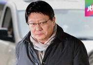 [청와대] 박지만 검찰 출두…국정개입 수사 '물길' 바뀌나