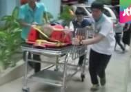 날치기범 쫓던 태국 경찰, 러시아 관광객 발목에 '탕'