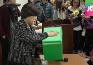서울 '유치원 대란'…추첨 끝나자 '중복 지원' 고발 쇄도