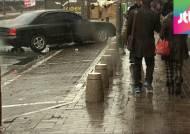 공중전화·우체통 철거…서울시 '인도 장애물' 다 치운다