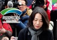 국토부, 조현아 검찰 고발…'고성과 폭언' 사실로 확인