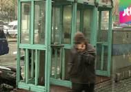 서울시, 공중전화·우체통 등 '인도 보행 장애물' 철거
