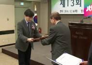 JTBC, 가장 신뢰받는 유용한 미디어 1위 선정