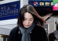 대한항공-국토부 어이없는 거짓말 '동승'…신뢰 추락