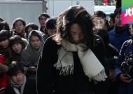 '구속' 여부에 쏠리는 시선…조현아, 어떤 처분 받나?