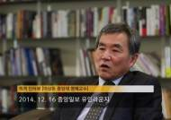 [배명복의 직격 인터뷰] 이상돈 중앙대 명예교수